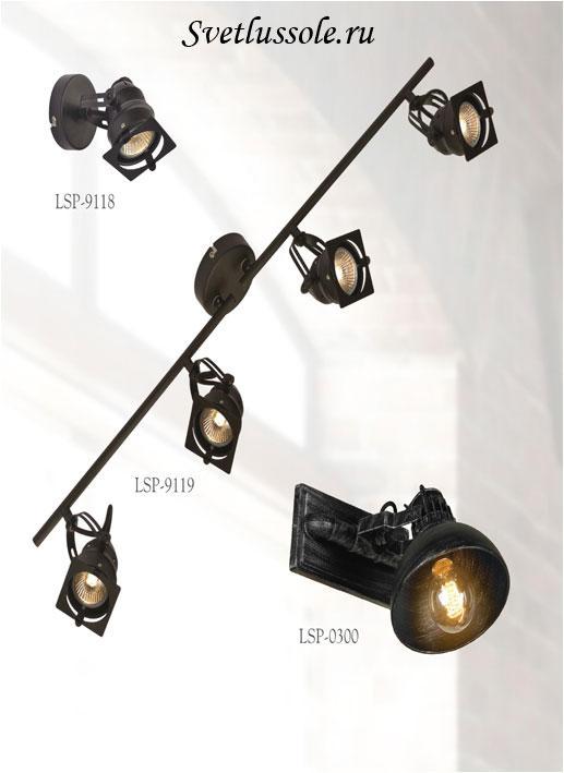 Декоративный светильник LSP-9119