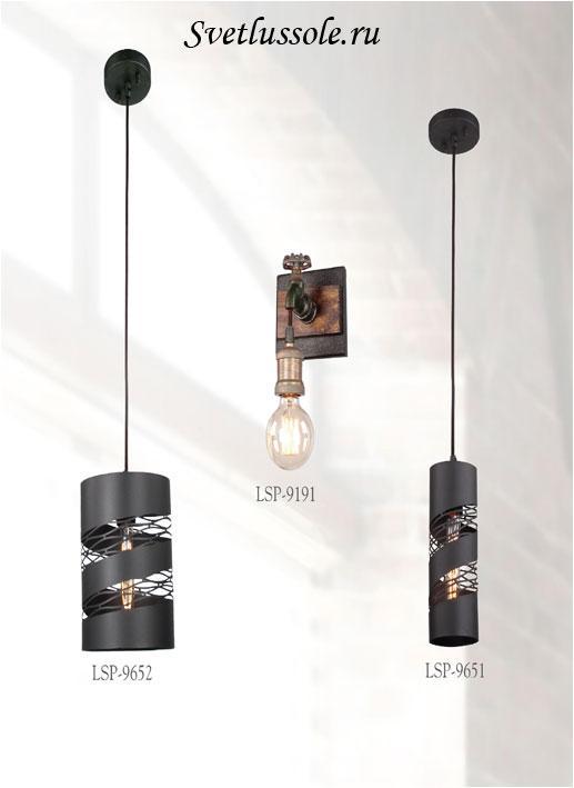 Декоративный светильник LSP-9652