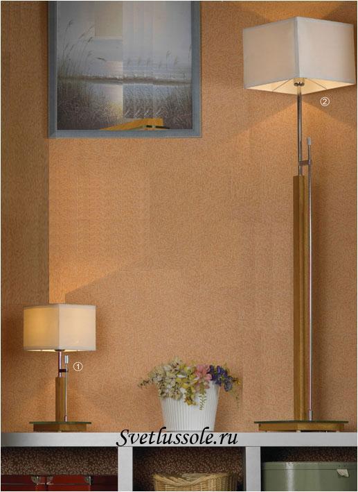 Декоративный светильник Montone LSF-2505-01