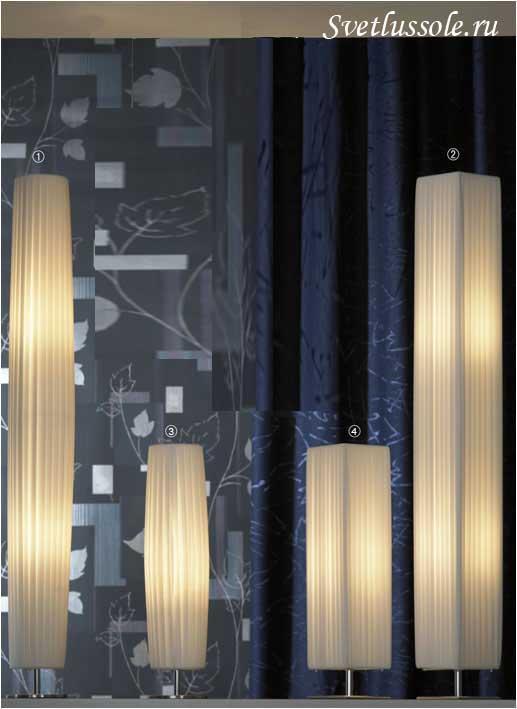 Декоративный светильник Garlasco LSQ-1505-02