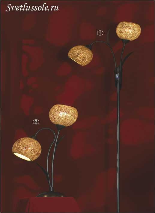 Декоративный светильник Bagheria LSF-6205-02