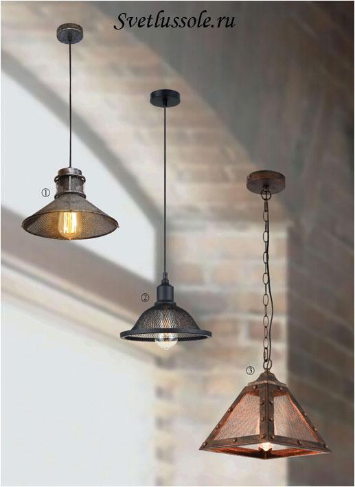 Декоративный светильник LSP-9836