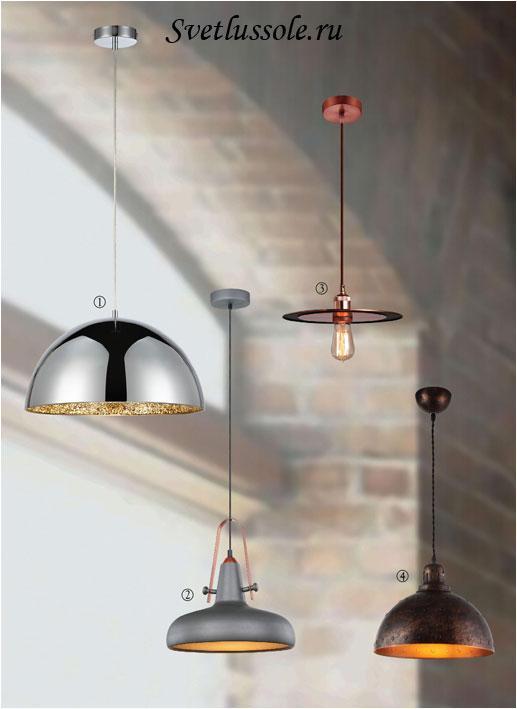 Декоративный светильник LSP-9972