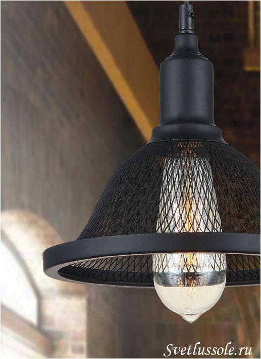 Декоративный светильник LSP-9817