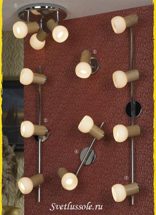 Декоративный светильник Saltara LSN-6001-03