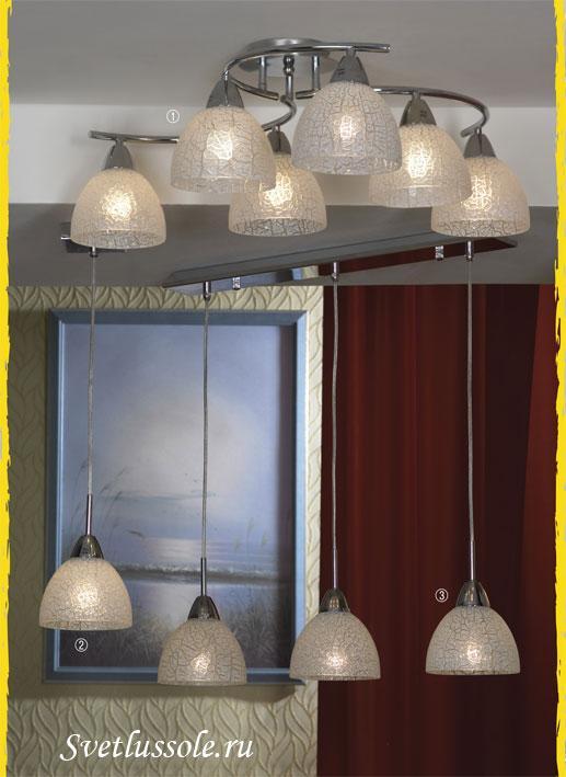 Декоративный светильник Zungoli LSF-1606-03