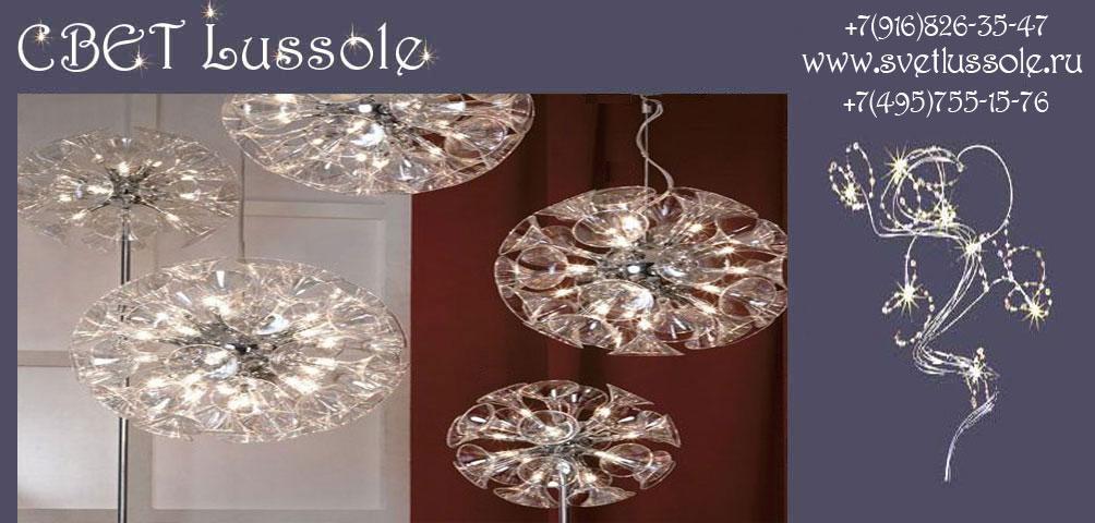 Подвесная люстра MW-Light Виталина 448012306 — Купить