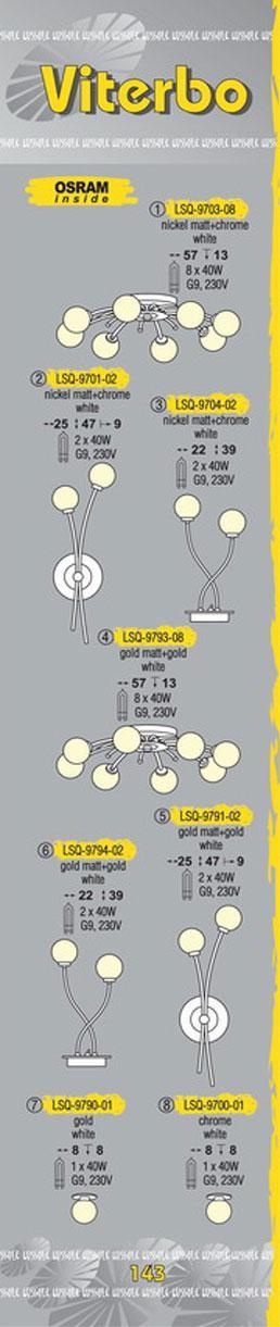 Технические характеристики светильника Viterbo LSQ-9703-08