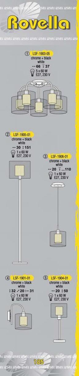 Технические характеристики светильника Rovella LSF-1903-05