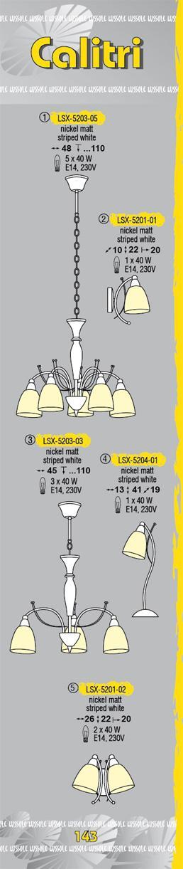 Технические характеристики светильника Calitri LSX-5203-05