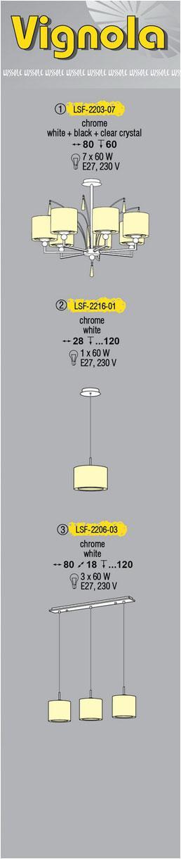 Технические характеристики светильника Vignola LSF-2216-01