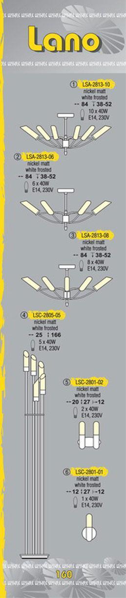 Технические характеристики светильника Lano LSA-2813-08