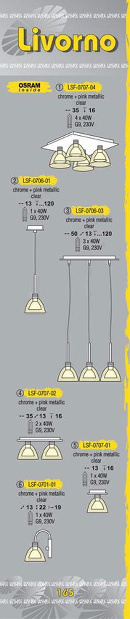 Технические характеристики светильника Livorno LSF-0706-03
