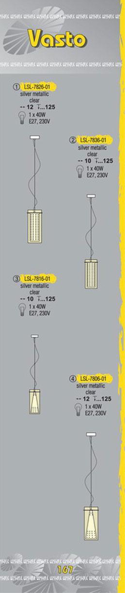 Технические характеристики светильника Vasto LSL-7826-01