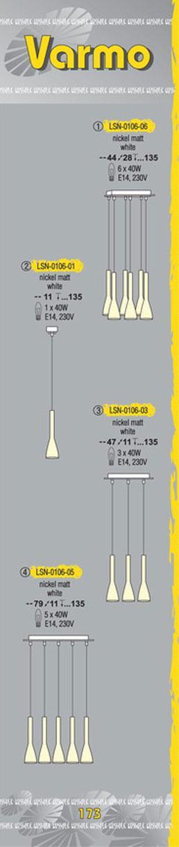 Технические характеристики светильника Varmo LSN-0106-03
