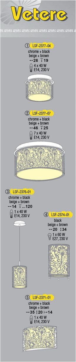Технические характеристики светильника Vetere LSF-2377-07