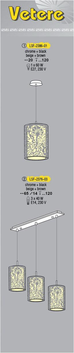 Технические характеристики светильника Vetere LSF-2386-01