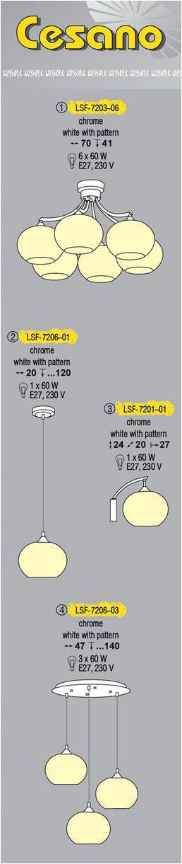Технические характеристики светильника Cesano LSF-7203-06