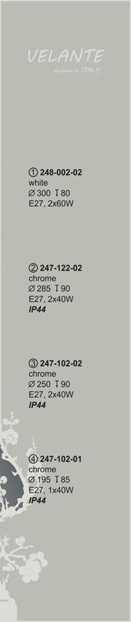 Технические характеристики светильника 247-122-02 velante