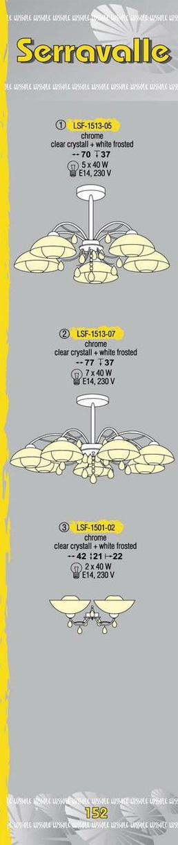 Технические характеристики светильника Serravalle LSF-1513-05