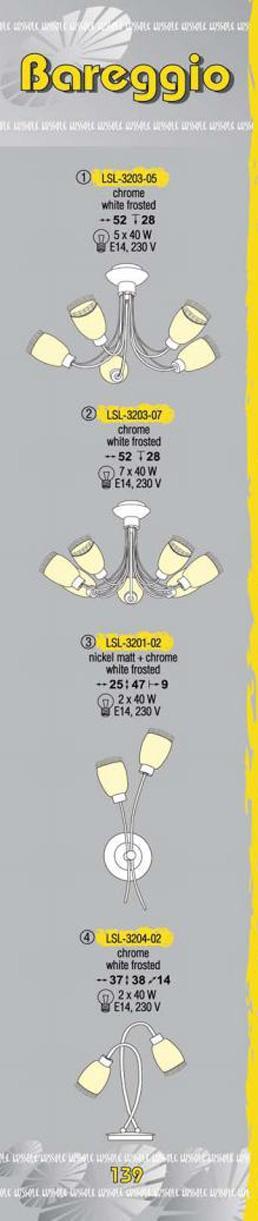 Технические характеристики светильника Bareggio LSL-3203-07
