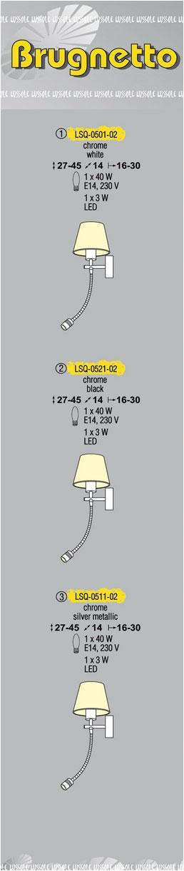 Технические характеристики светильника Brugnetto LSQ-0521-02