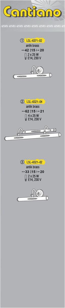 Технические характеристики светильника LSP-0029
