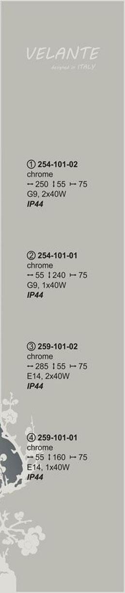 Технические характеристики светильника 254-101-02 velante