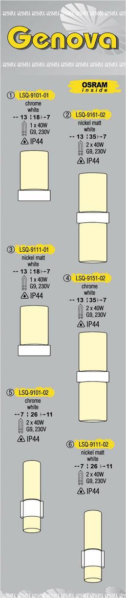 Технические характеристики светильника Genova LSQ-9151-02