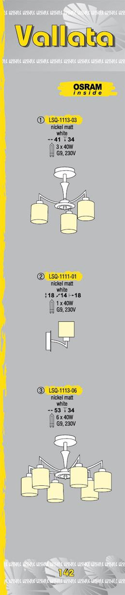Технические характеристики светильника Vallata LSQ-1113-03