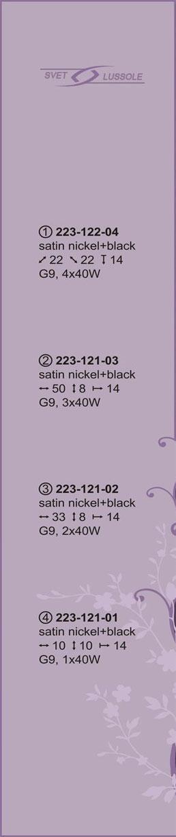 Технические характеристики светильника 223-122-04 velante