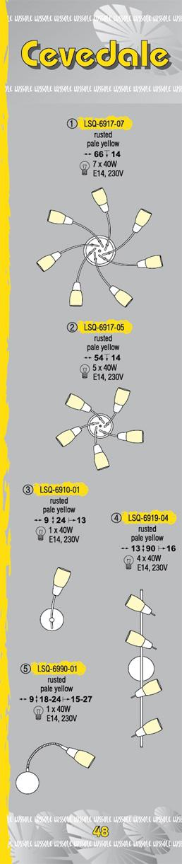 Технические характеристики светильника Cevedale LSQ-6917-07