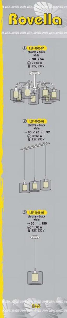 Технические характеристики светильника Rovella LSF-1906-03