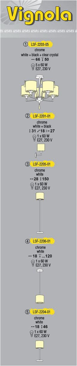 Технические характеристики светильника Vignola LSF-2203-05