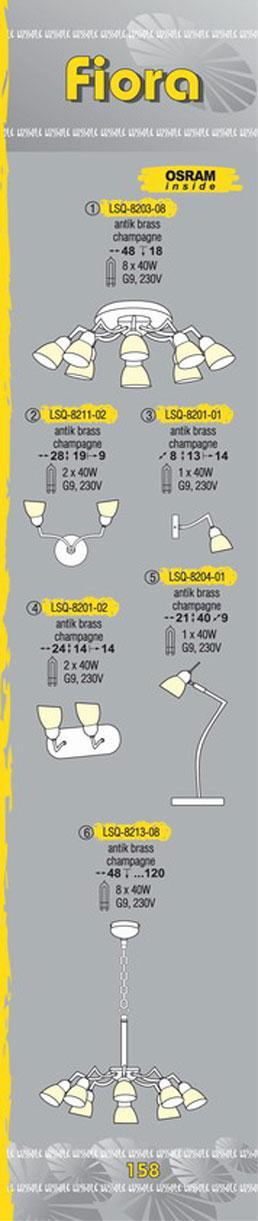 Технические характеристики светильника Fiora LSQ-8213-08