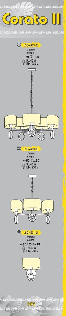 Технические характеристики светильника Corato LSQ-4903-03