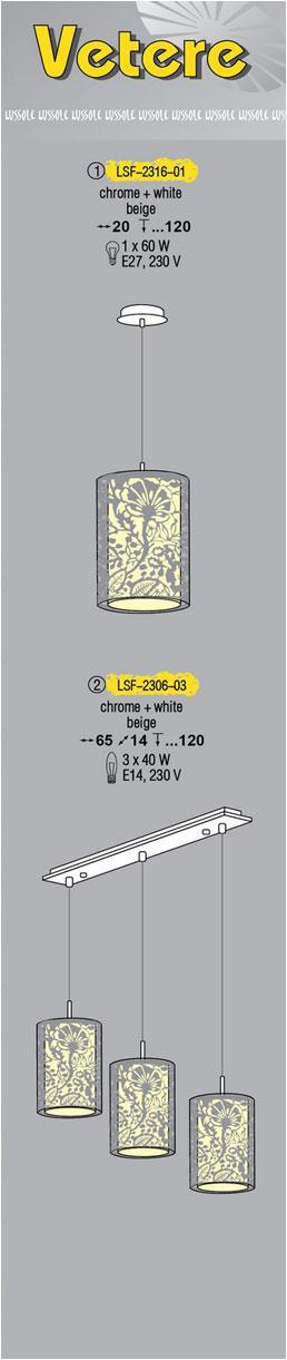 Технические характеристики светильника Vetere LSF-2316-01