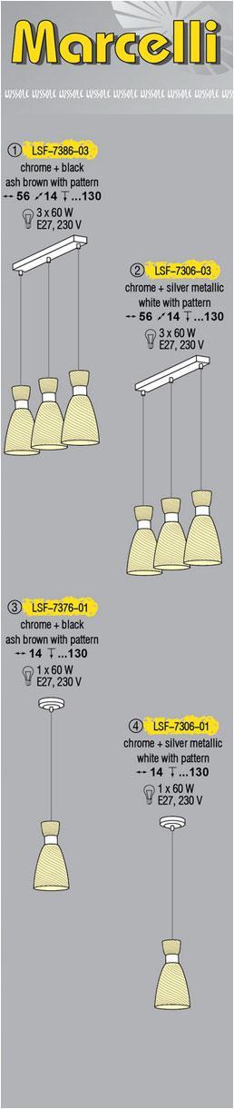 Технические характеристики светильника Marcelli LSF-7306-01