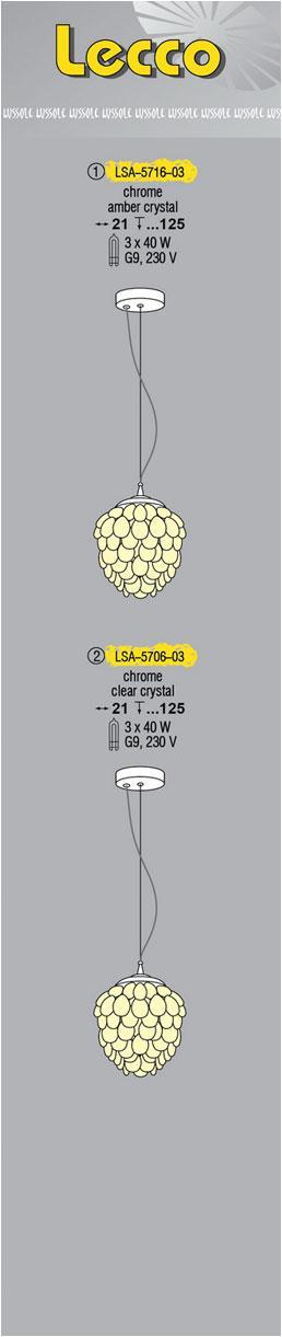 Технические характеристики светильника Lecco LSA-5716-03