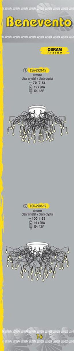 Технические характеристики светильника Benevento LSC-2903-19