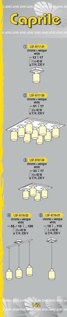 Технические характеристики светильника Caprile LSF-6107-04