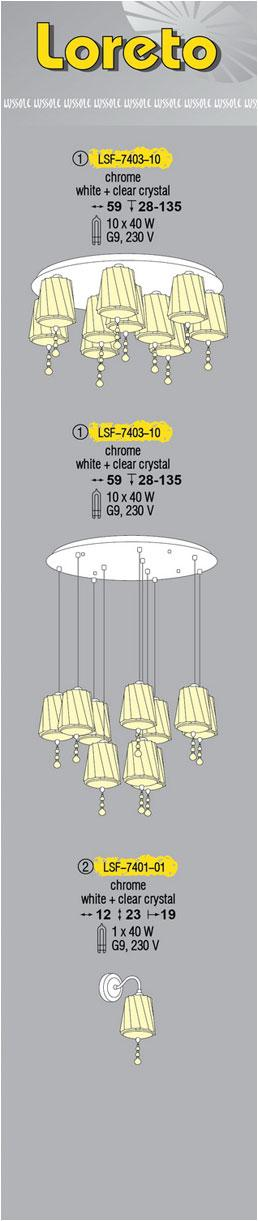 Технические характеристики светильника Loreto LSF-7403-10