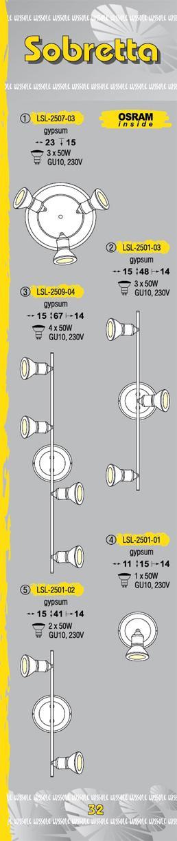Технические характеристики светильника Sobretta LSL-2501-03