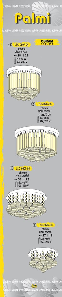Технические характеристики светильника Palmi LSC-9607-06