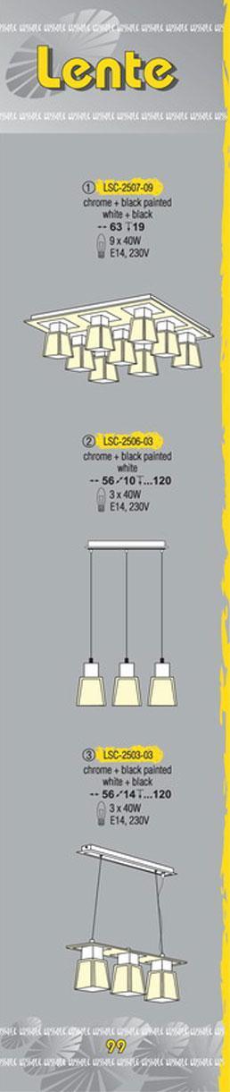 Технические характеристики светильника Lente LSC-2503-03