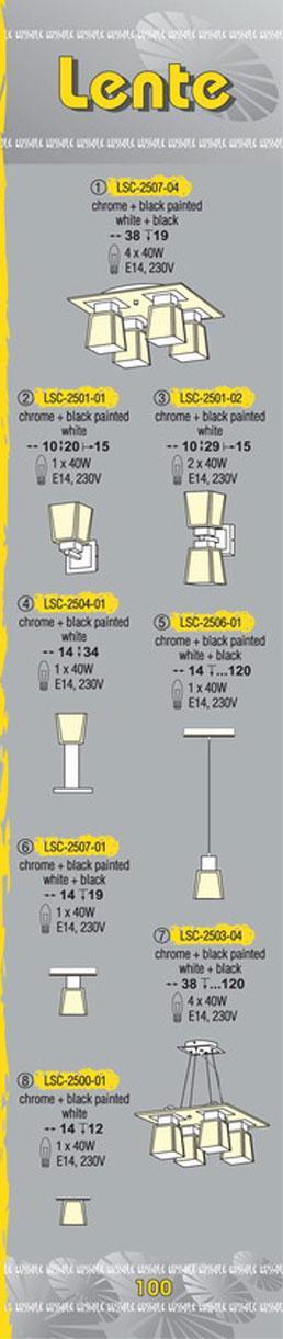 Технические характеристики светильника Lente LSC-2507-04