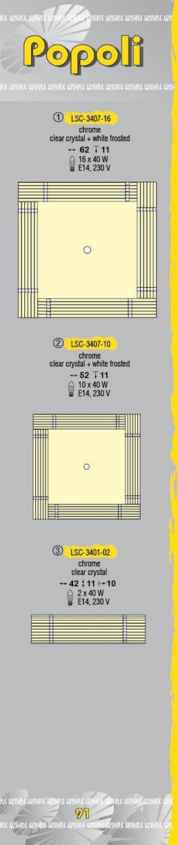 Технические характеристики светильника Popoli LSC-3407-10