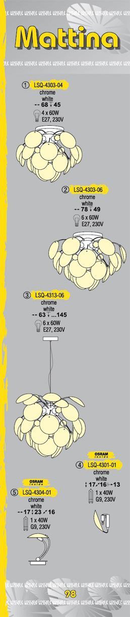 Технические характеристики светильника Mattina LSQ-4303-06