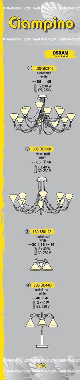 Технические характеристики светильника Ciampino LSQ-5803-12