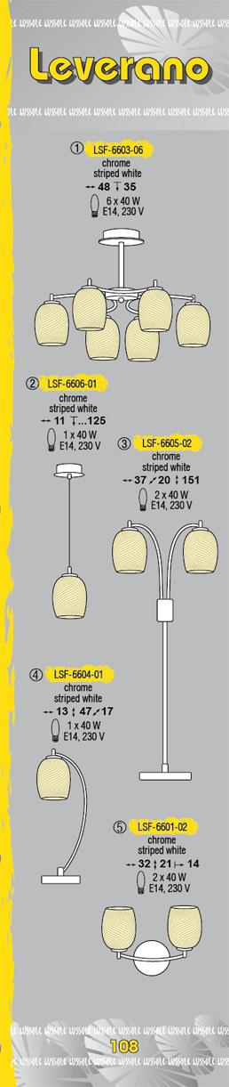 Технические характеристики светильника Leverano LSF-6603-06